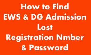 How-to-find-lost-registration-number-and-password-of-ews-admission