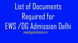 List of documents required for ews admission delhi
