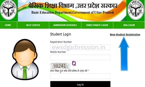 UP-RTE-REgistration-Form