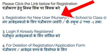 ews nursery registration link image